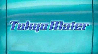<i>Tokyo Mater Television Episode</i> Title Card