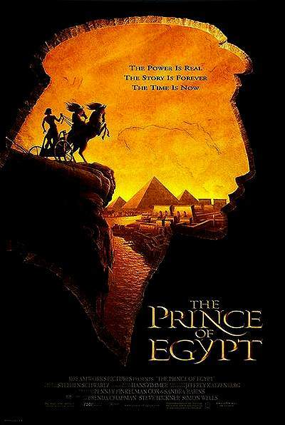 'The Prince Of Egypt' Original Release Poster