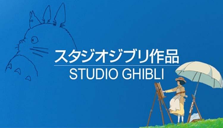 Studio Ghibli Title Card