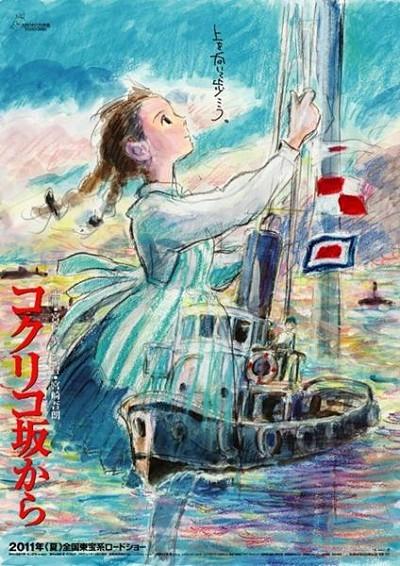 'Kokurikozaka Kara' Poster