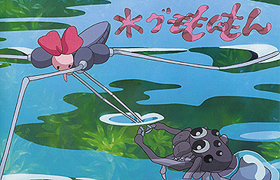 'Mizugumo Monmon' Title Card