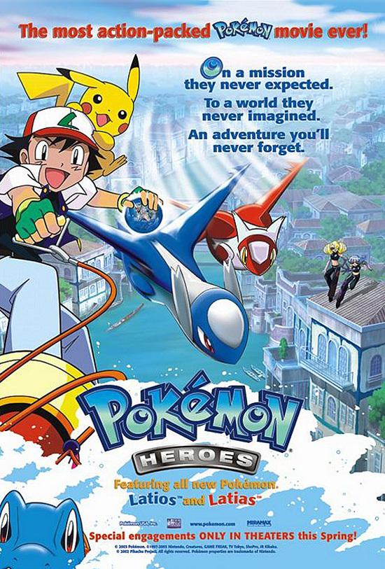 Pok�mon Heroes Poster
