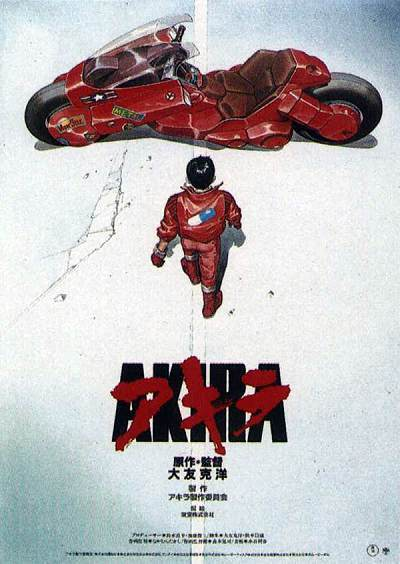 'Akira' Release Poster