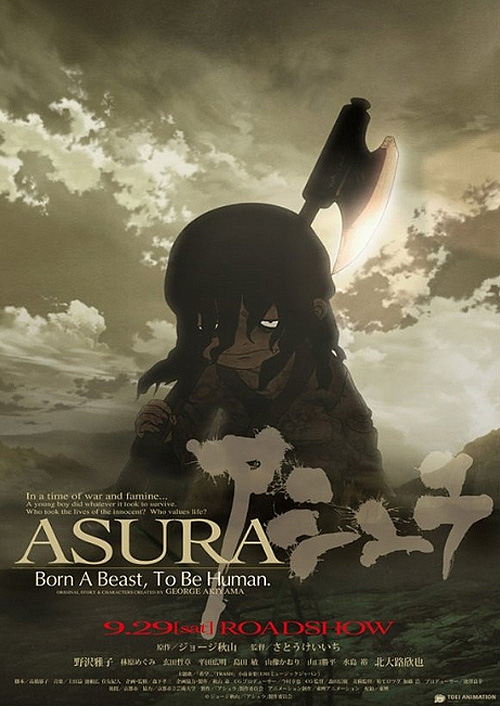 'Asura' Original Poster