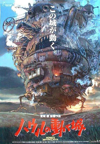 Original Release Poster- Japanese