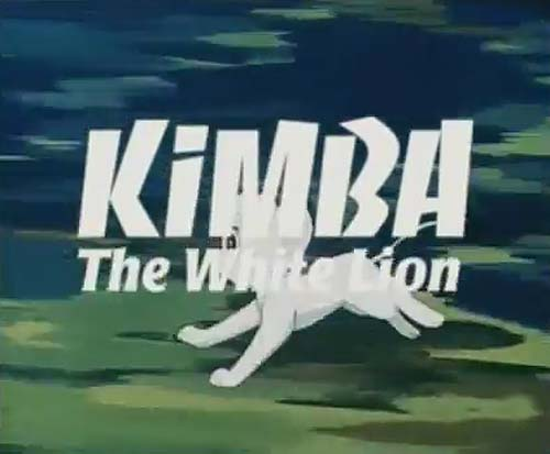 'The Wild Wildcat' English Series Title Card