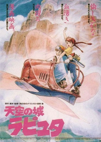 Tenk� No Shiro Rapyuta Original Release Poster- Japan