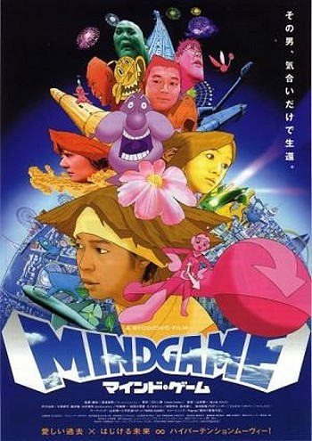 Mind Game Original Release Poster