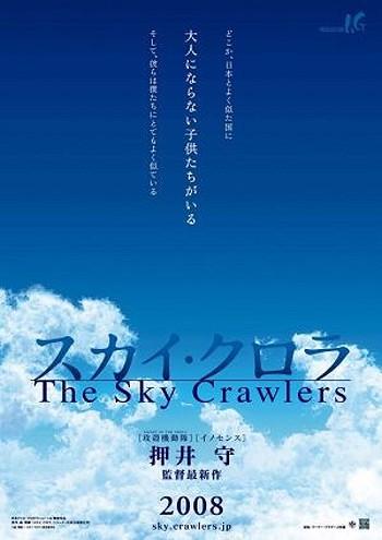 Sukai Kurora Pre-release Poster