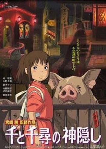 Sen To Chihiro No Kamikakushi Original Release Poster- Japanese