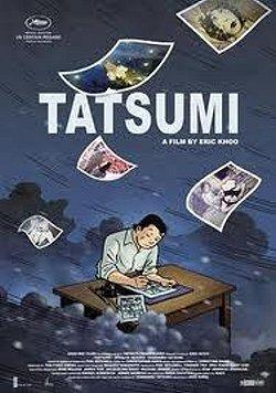 'Tatsumi' Original Poster
