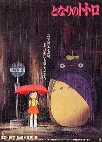 Original Release Poster- Japan