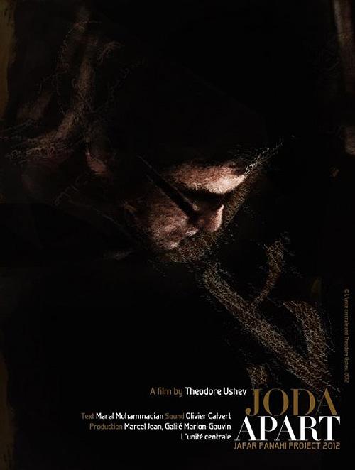 Joda Poster