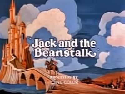 Alternate Title Card