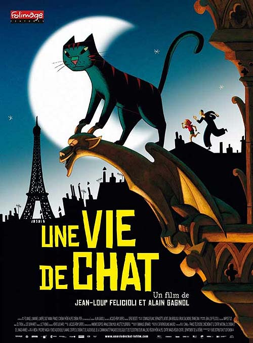 Original Release Poster (French)