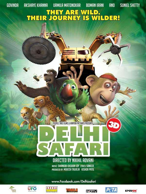 Delhi Safari English Release Poster