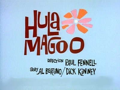 Hula Magoo Television Episode Title Card