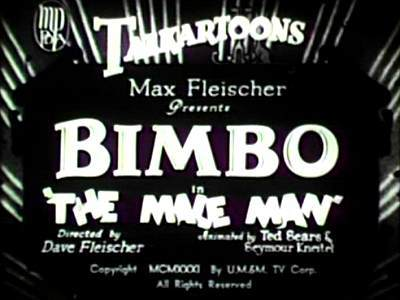 The Male Man Title Card
