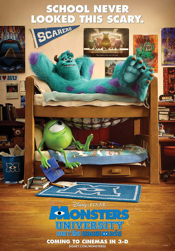 Monsters University Advance Poster