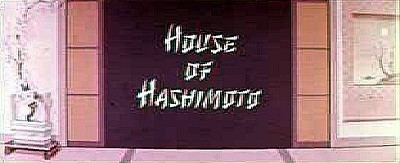 'House Of Hashimoto' Cinemascope Title Card