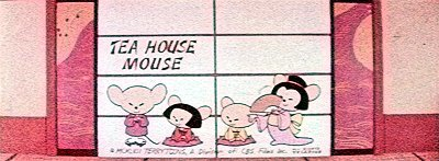 Tea House Mouse Cinemascope Title Card