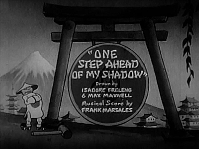 <i>One Step Ahead Of My Shadow</i> Title Card