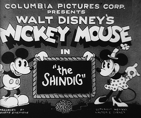 The Shindig Original Title Card